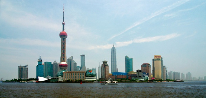 Shanghai, China - Pudong District Skyline