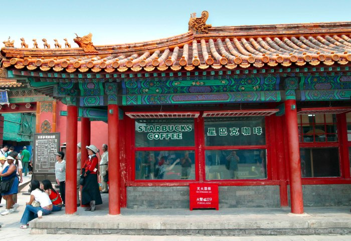 Starbucks in the Forbidden City