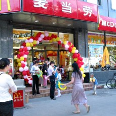 Birthday Party at McDonald's - Downtown Beijing