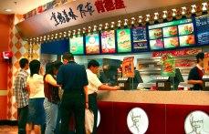Inside the KFC