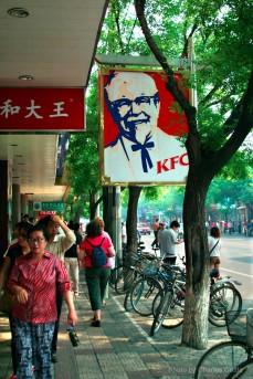 KFC - Downtown Beijing
