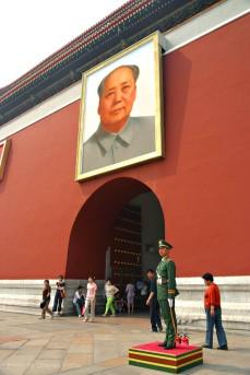 Main Entrance to the Forbidden City