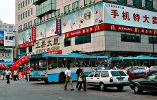Street Scene - Downtown Beijing