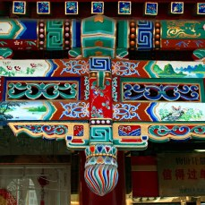 Portico Detail at a Restaurant - Temple of Heaven Park