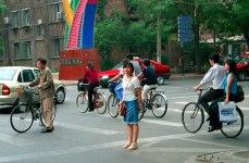 Street Scene - Main Gate of Beijing Normal University