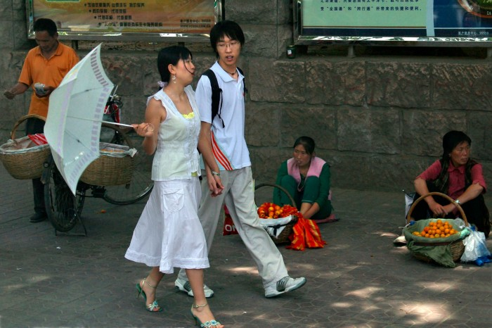 Shanghai Couple - 2006 Photo: Charles Cottle